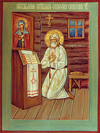 St. Seraphim of Sarov, an icon of whom Catherine placed over her bed.